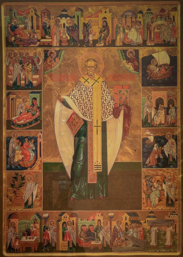 Святитель Николай, архиеп. Мир Ликийских, чудотворец