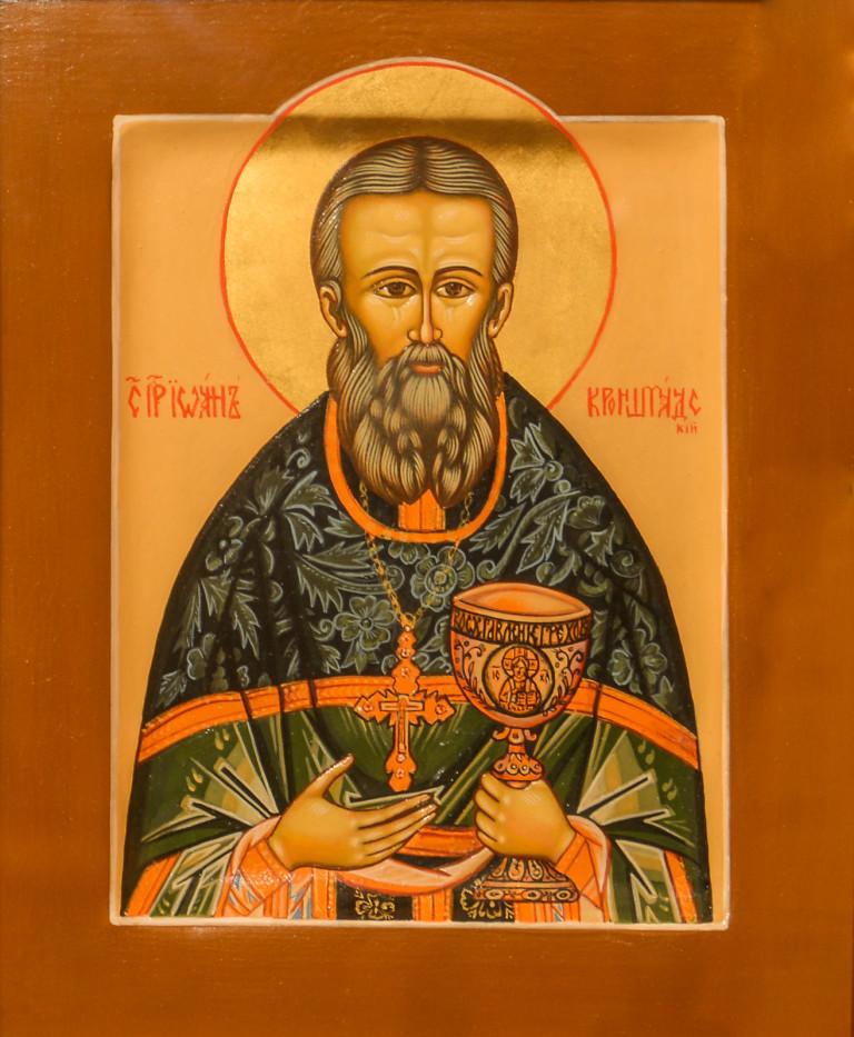 Святитель Иоанн Кронштадтский