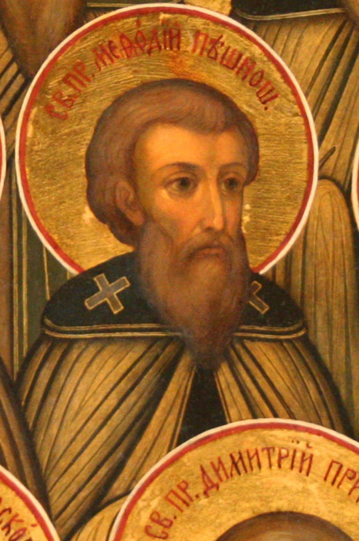 Житие преподобного Мефодия Пешношского