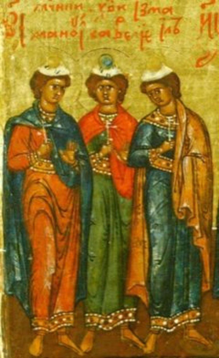 Память святых мучеников Мануила, Савела и Исмаила