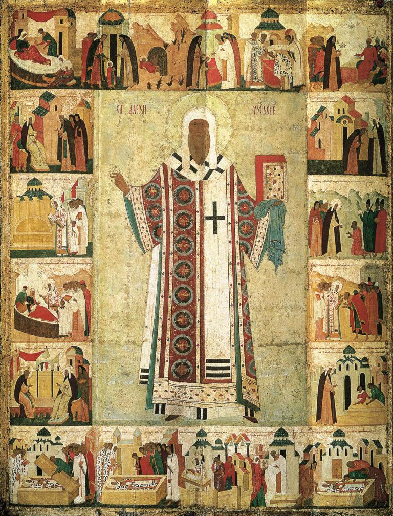 Обретение честных мощей свт. Алексия, митрополита Московского