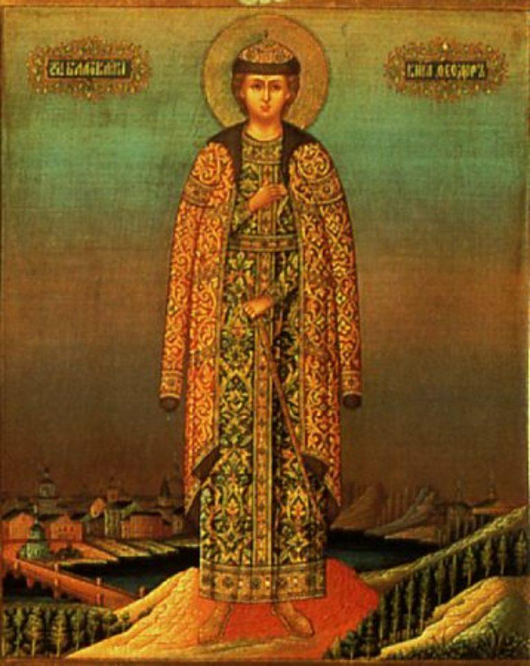 Память благоверного князя Феодора Новгородского