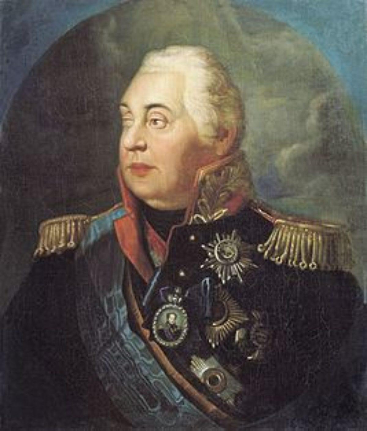 Kutuzov_by_Volkov