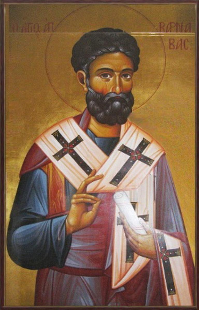 Память святого апостола Варнавы