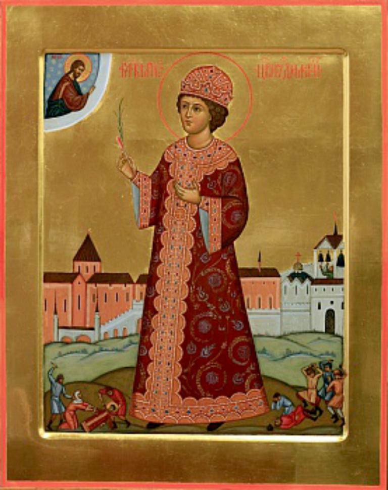 Перенесение мощей святого царевича Димитрия