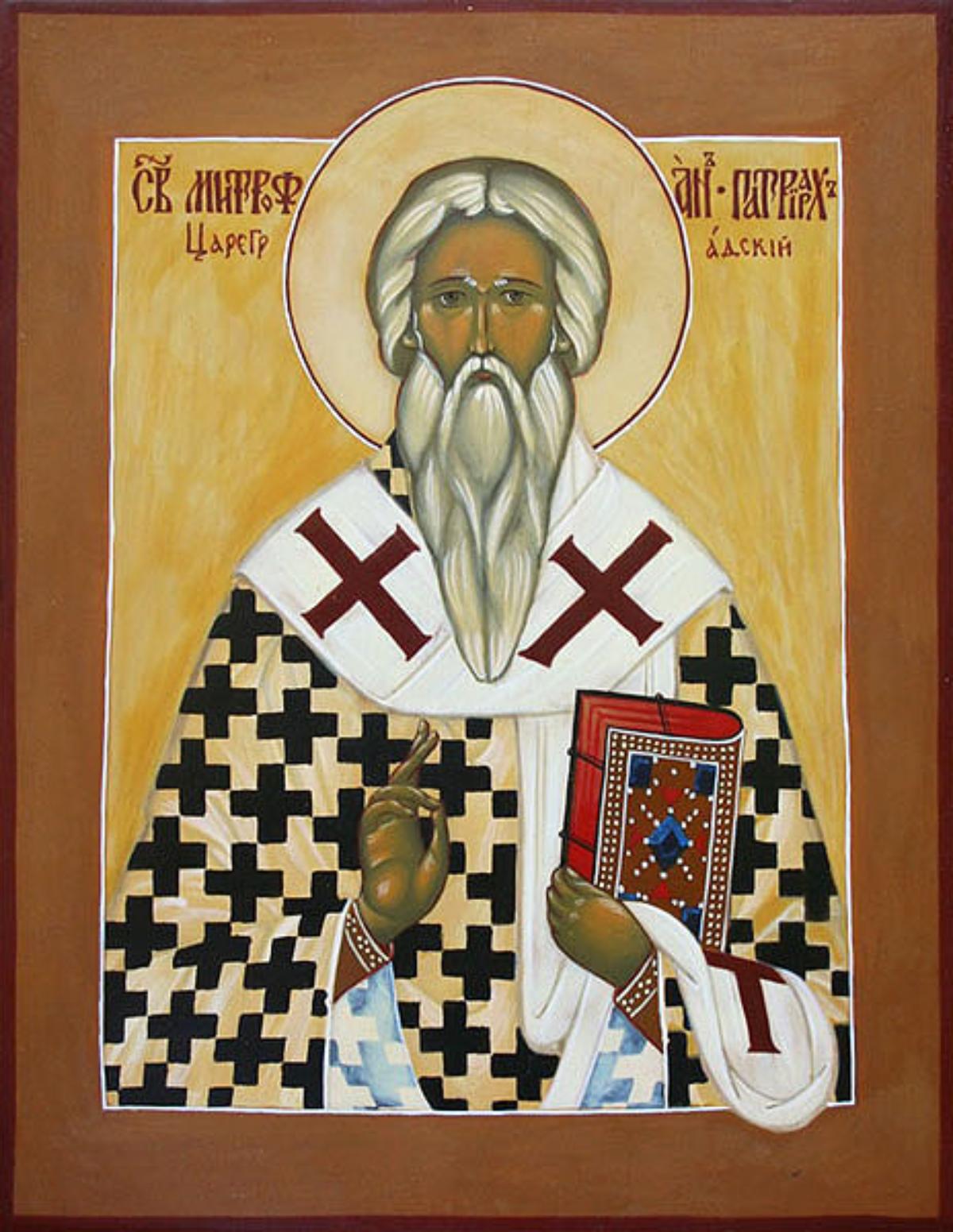 Свт. Митрофан, патриарх Константинопольский