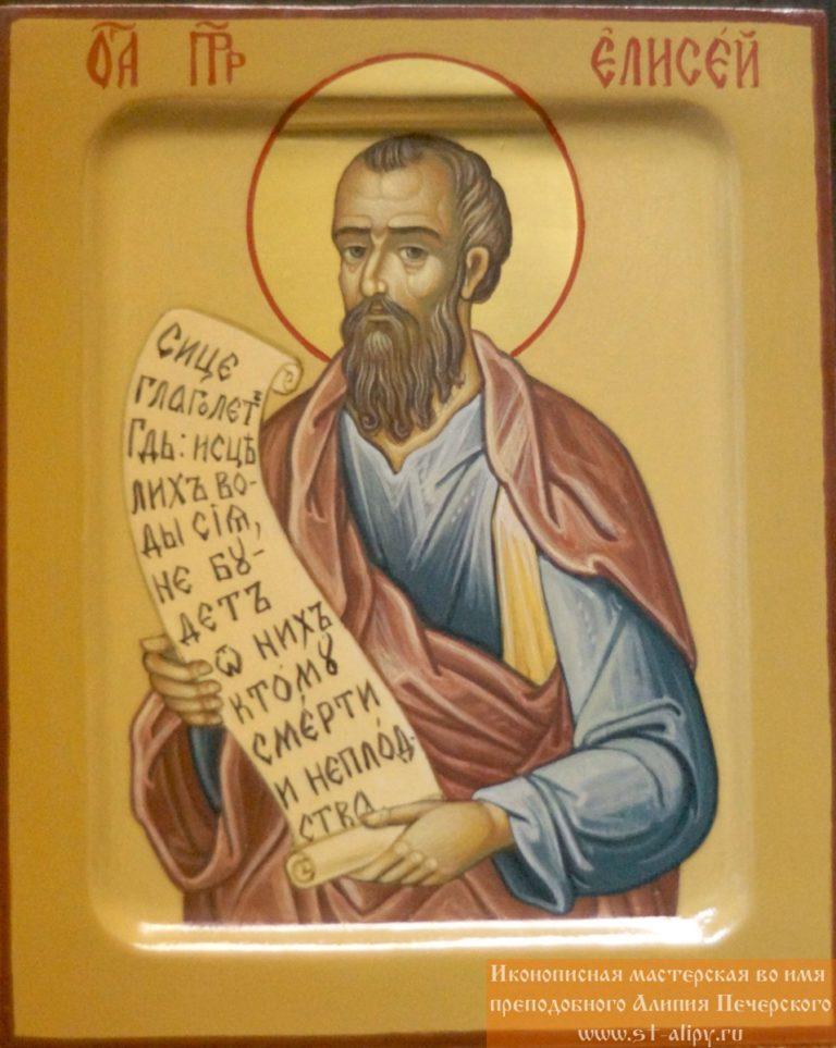 Чудо пророка Елисея