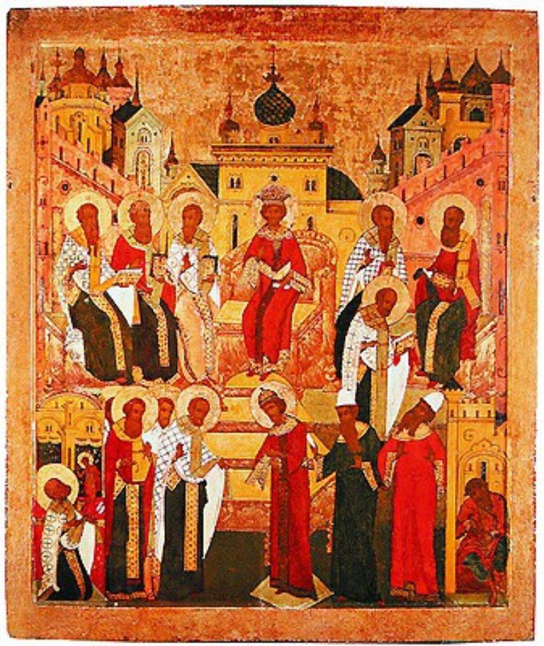 Память святых отцов первых шести Вселенских Соборов