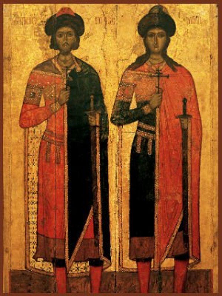 Святые мученики Феодор Варяг и сын его Иоанн