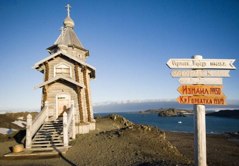 Русская церковь в Антарктиде