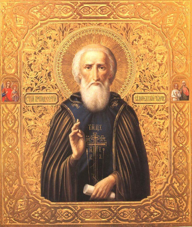 Обретение мощей преподобного Сергия Радонежского