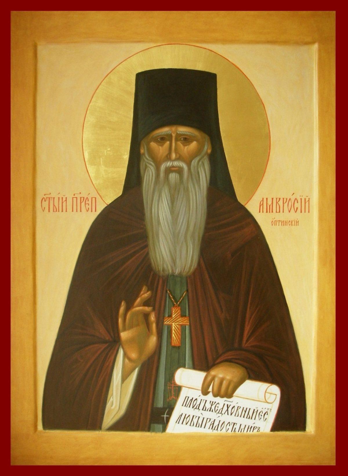Крест преподобного Амвросия Оптинского