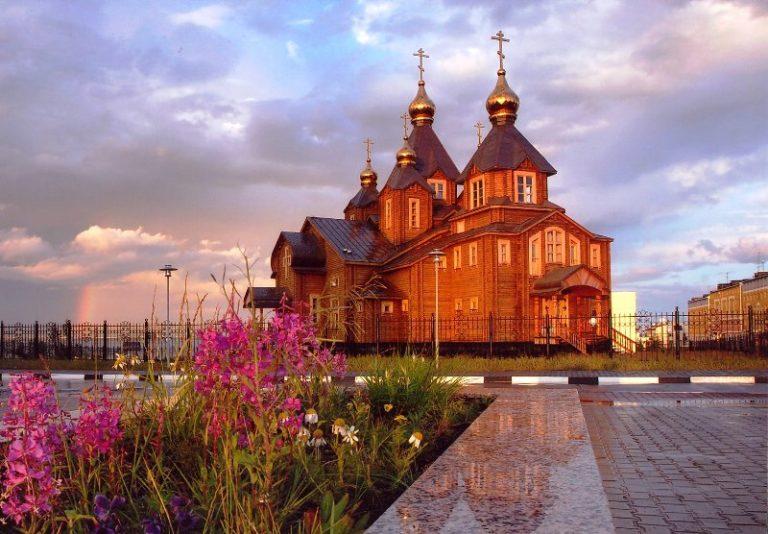 К 370-летию экспедиции Семена Дежнёва и Федота Попова к Берингову проливу
