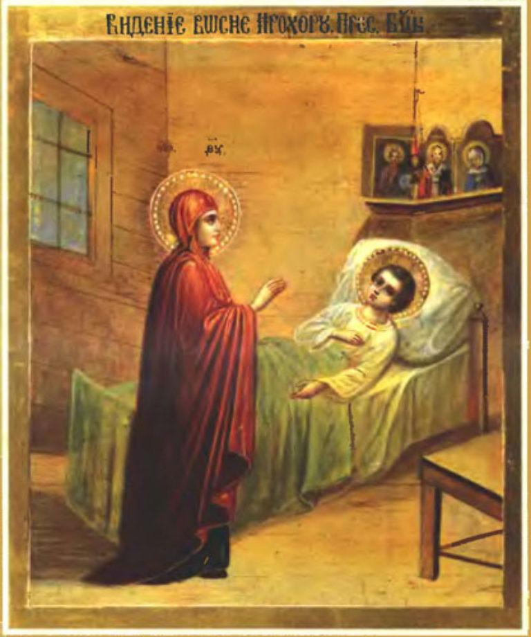 День рождения преподобного Серафима Саровского
