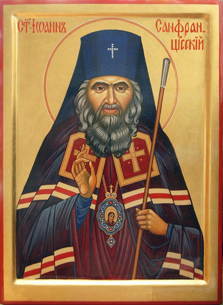 Святитель Иоанн Шанхайский о молитве