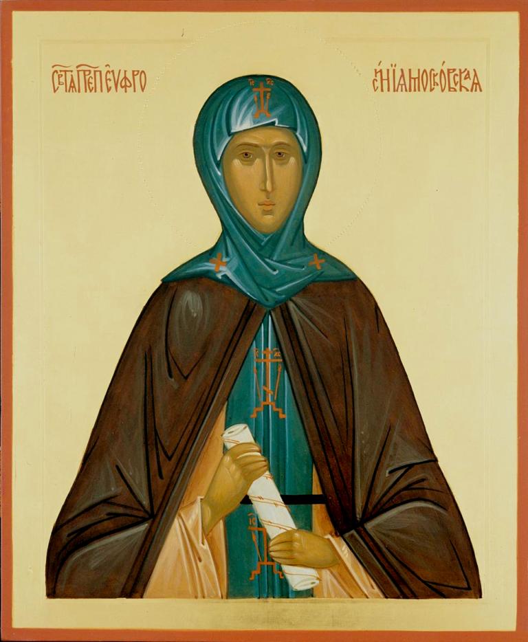 Подвиг и мужество преподобной Ефросинии Московской