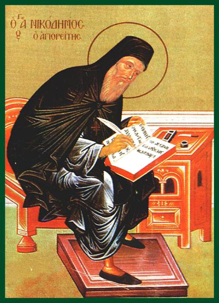 Преподобный Никодим Святогорец о самонадеянности и надежде на Бога