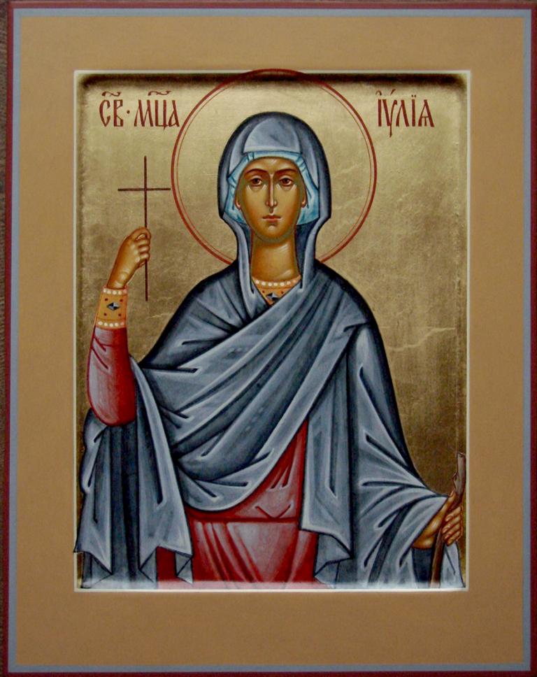 Святая мученица Иулия