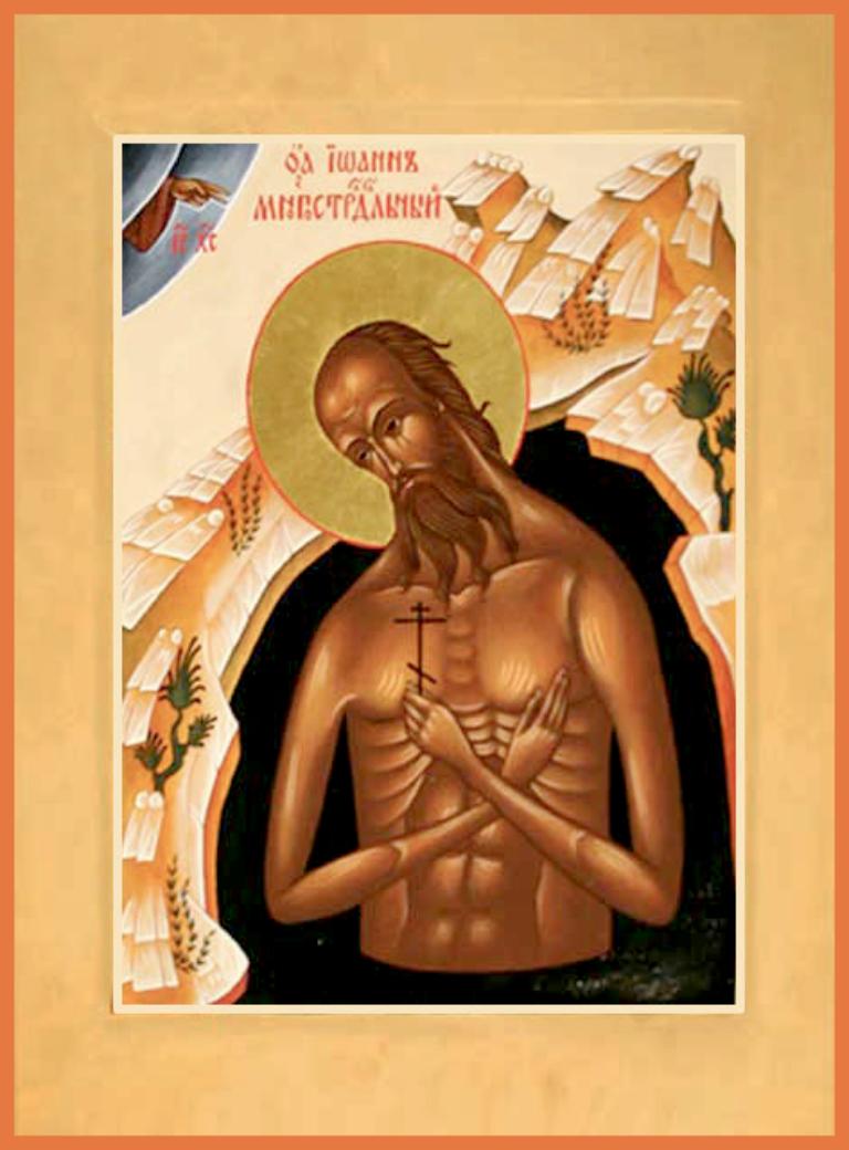 Подвиг святого Иоанна Многострадального
