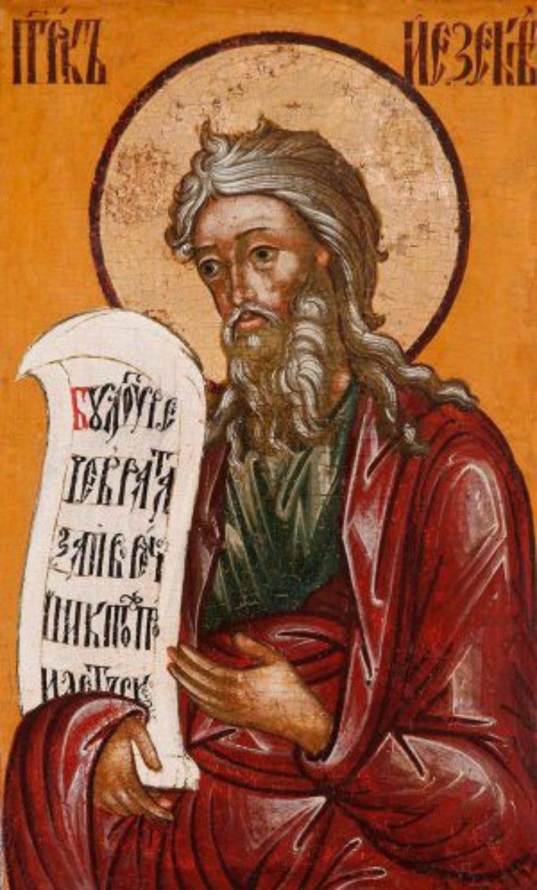 Святой пророк Иезекииль о личной ответственности человека перед Богом
