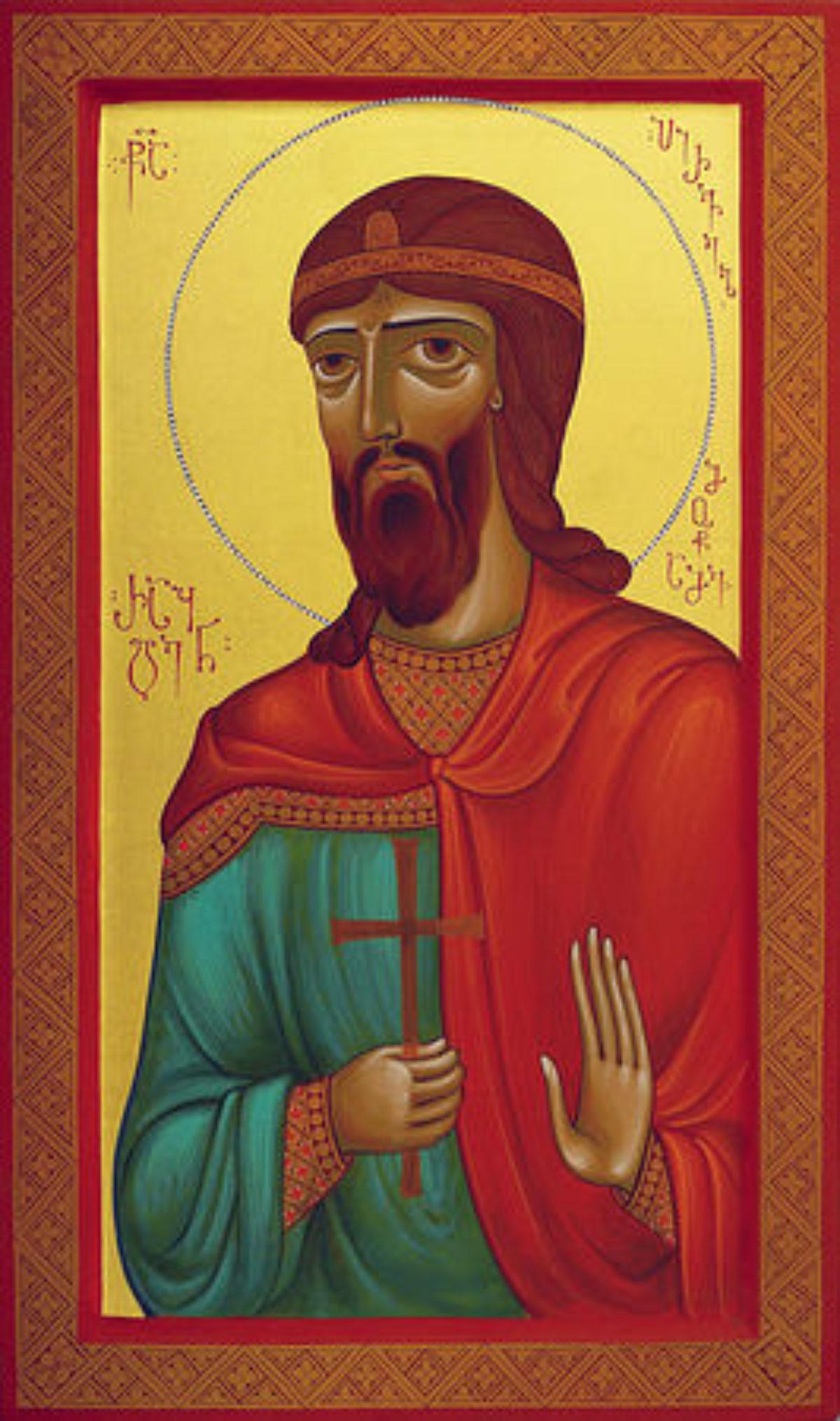 Святой Ражден, первомученик Грузинский
