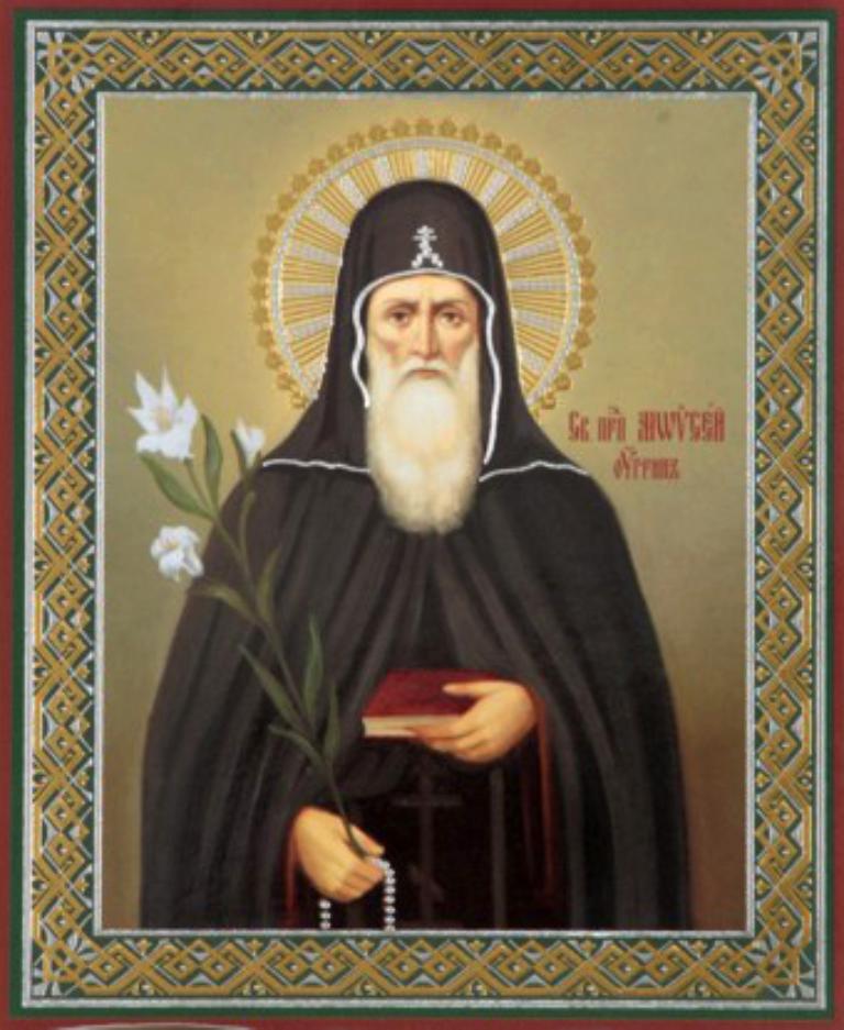 Память преподобного Моисея Угрина