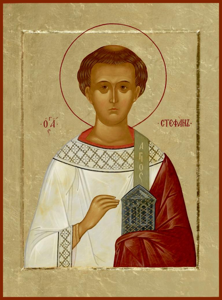 Перенесение мощей святого первомученика архидиакона Стефана