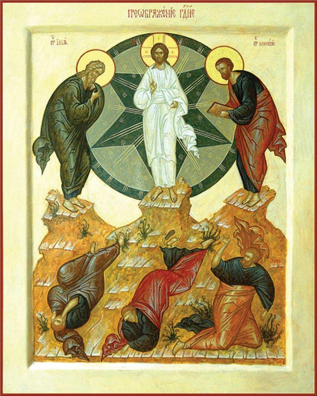 Слово свт. Луки Войно-Ясенецкого в день Преображения Господня