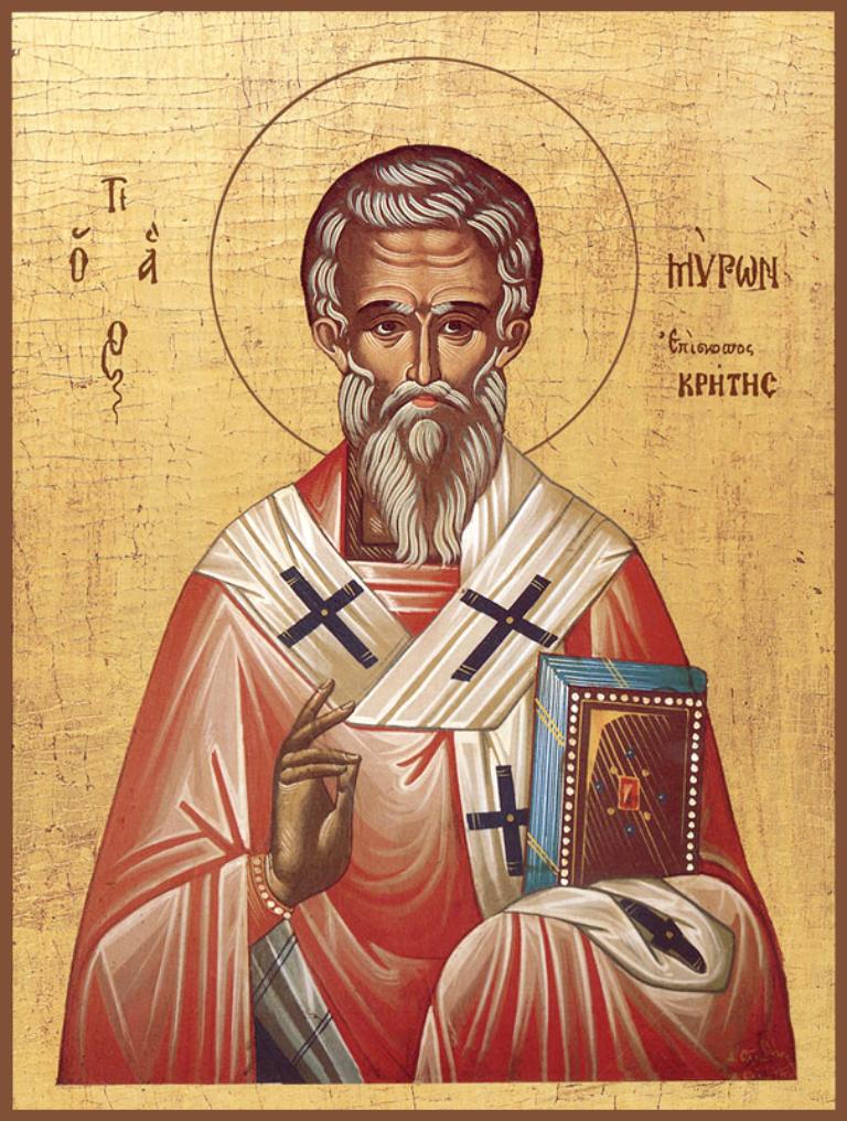 Святитель Мирон, епископ Критский, чудотворец