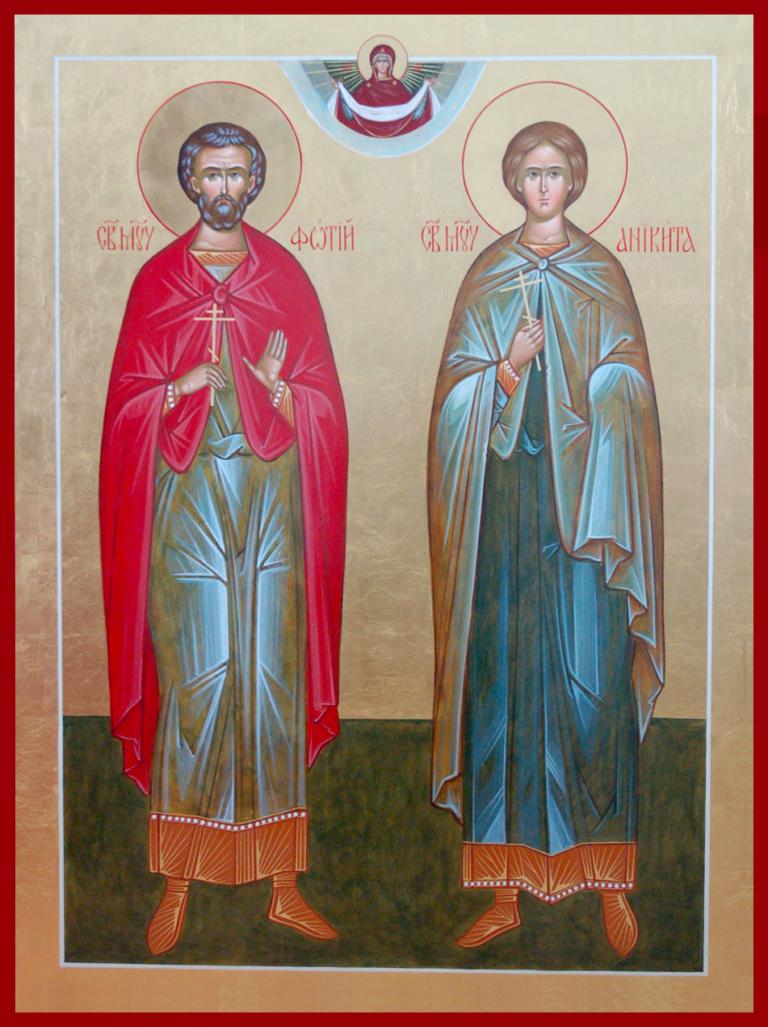 Память святых мучеников Фотия, Аникиты и с ними пострадавших