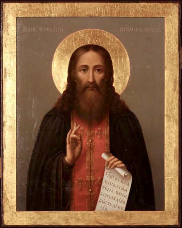 Перенесение мощей преподобного Феодосия Печерского