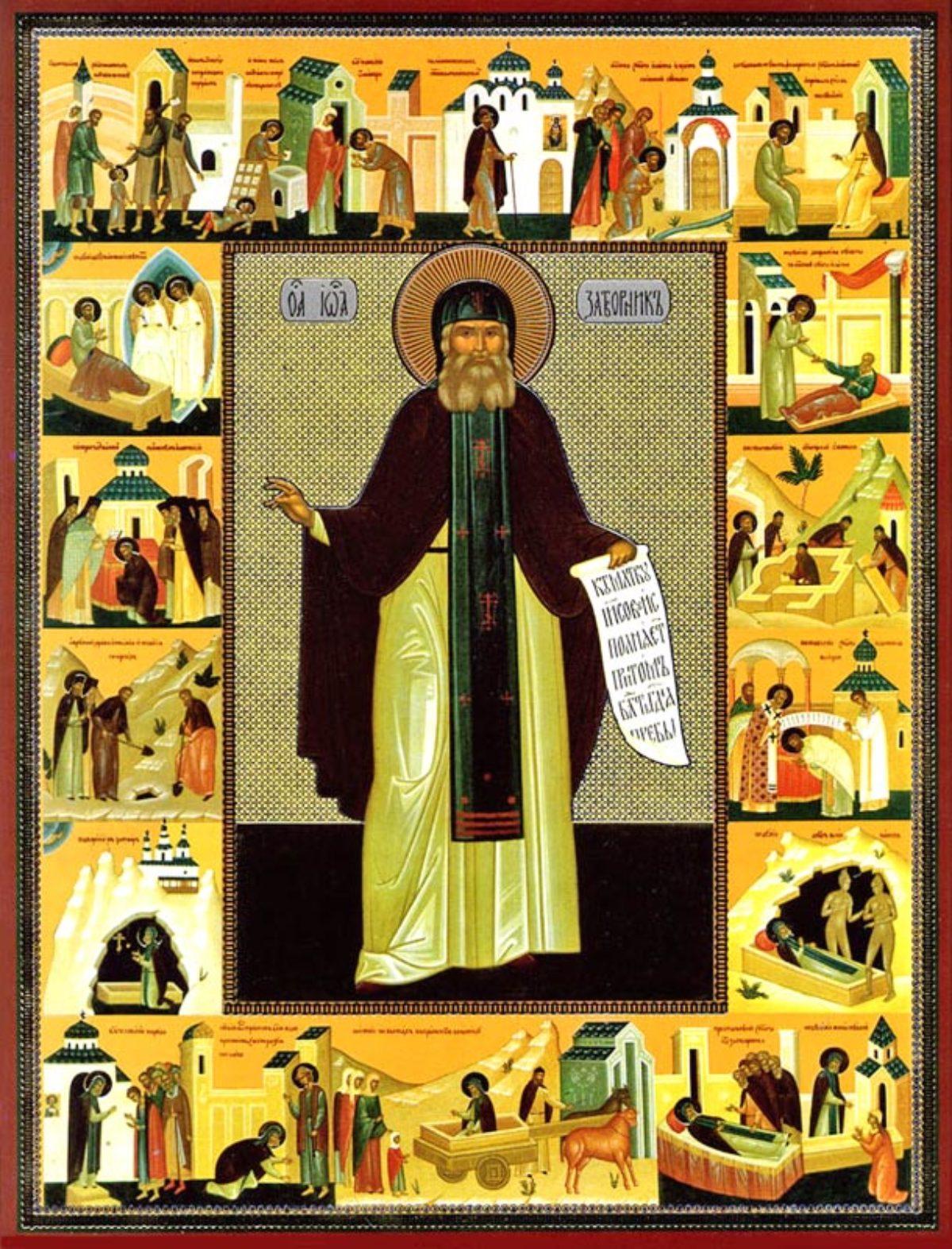 Житие святого Иоанна Святогорского