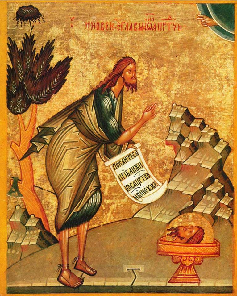 Слово свт. Луки Войно-Ясенецкого в день Усекновения главы святого Иоанна Предтечи