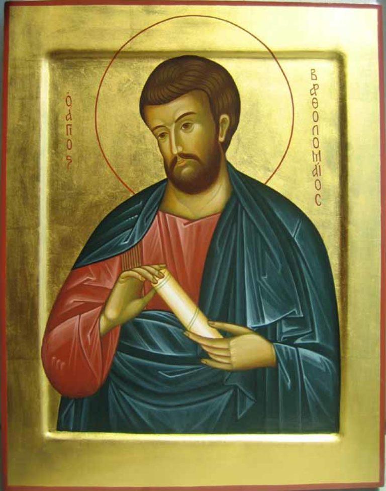 Перенесение мощей апостола Варфоломея