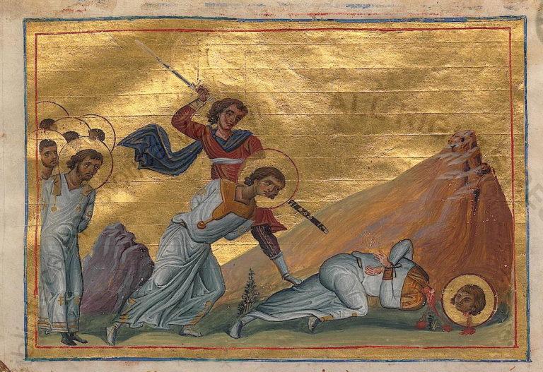 Память святых мучеников Евдоксия, Зинона, Макария и их дружины