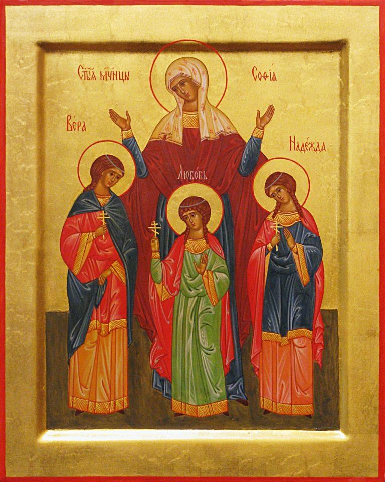Богослужение в день памяти святых Веры, Надежды, Любви и матери их Софии