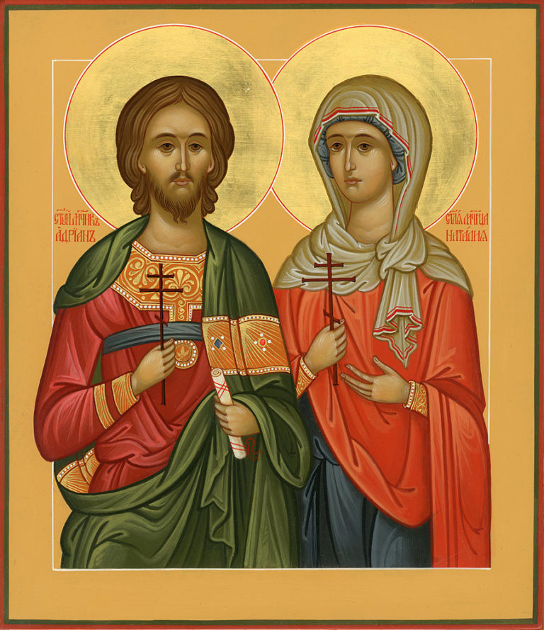 Святые Адриан и Наталия