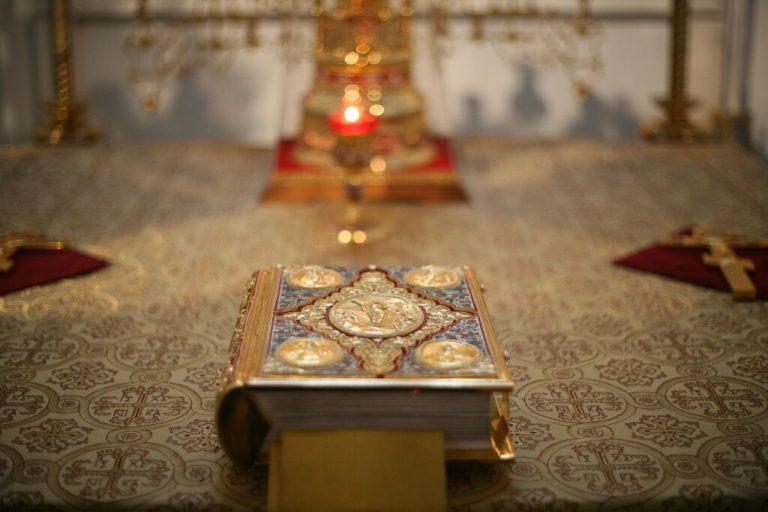 Слово свт. Луки Войно-Ясенецкого в неделю пред Воздвижением. «Бог примирил с Собою мир»