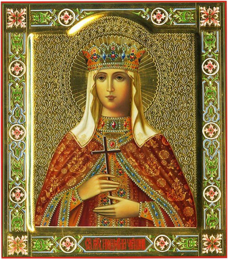 Святая мученица Людмила, княгиня Чешская