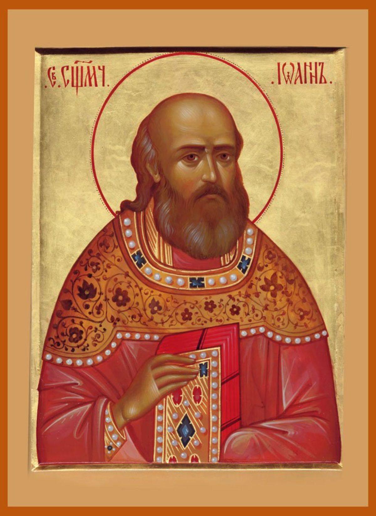 Богослужение в день памяти священномученика Иоанна Восторгова