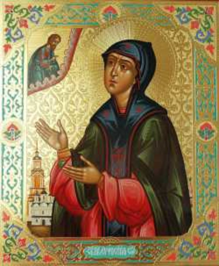 Преподобная Евфросиния, княжна Суздальская