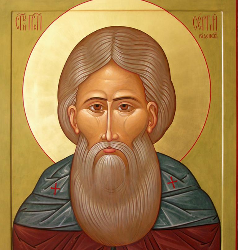 Изречения святого преподобного Сергия Радонежского