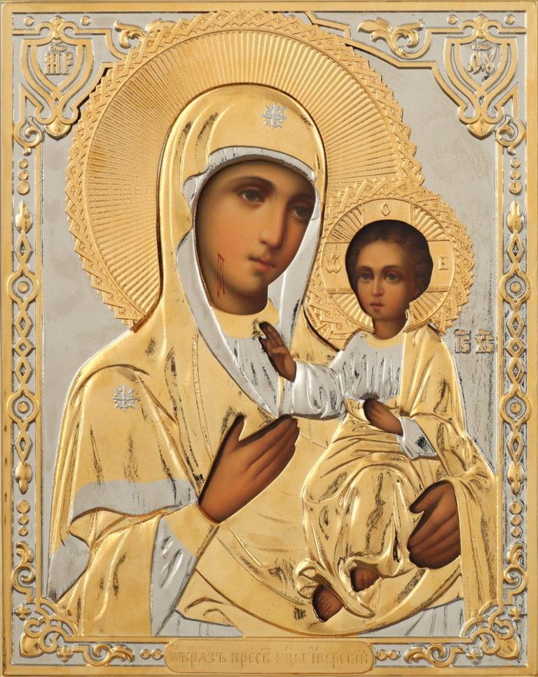 История Иверского образа Божией Матери