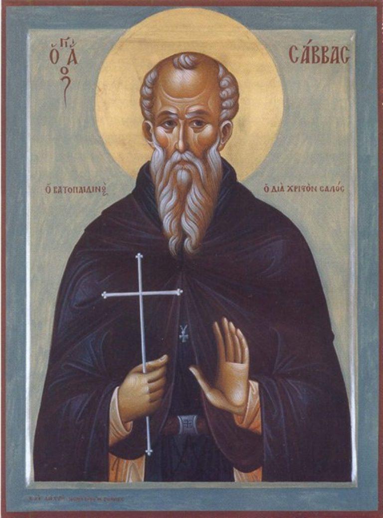 Преподобный Савва Ватопедский, Христа ради юродивый