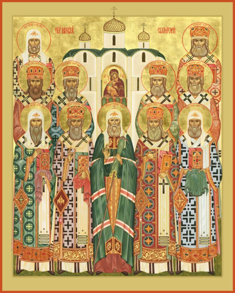 Святители Московские