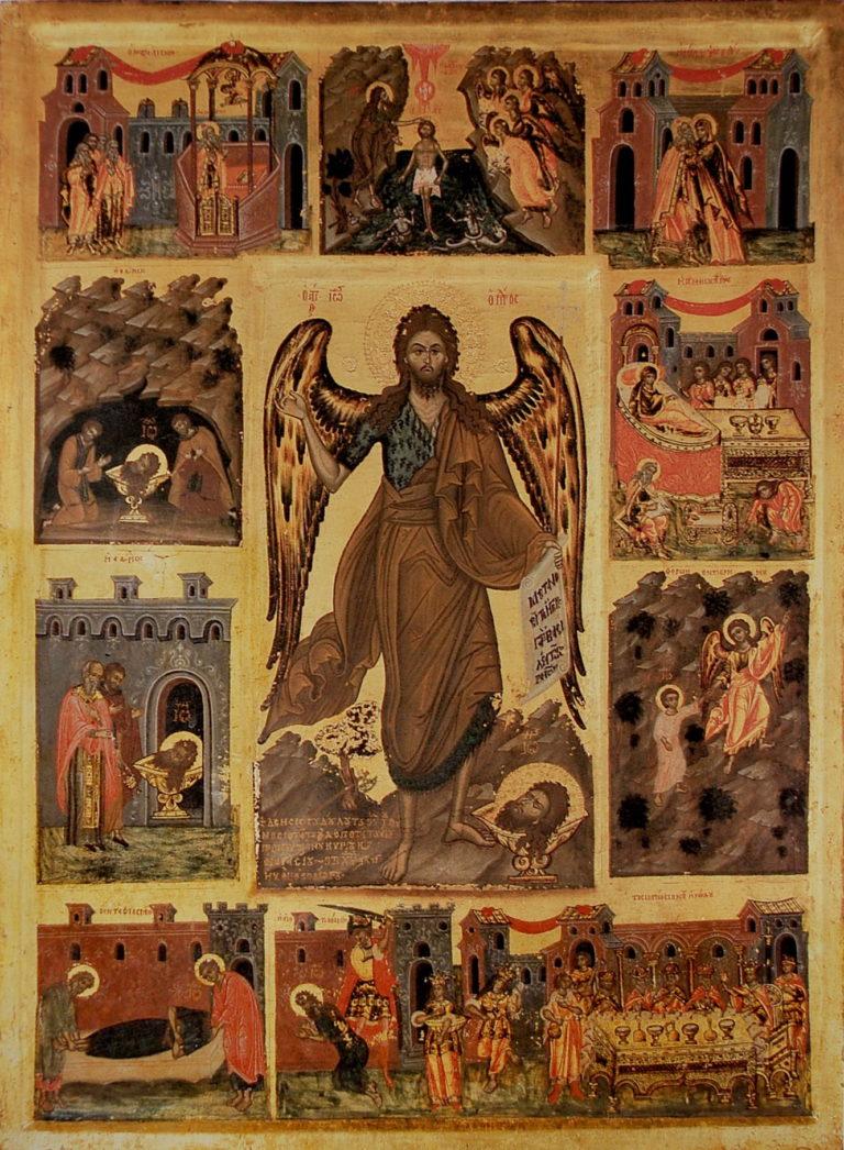 Зачатие святого Иоанна Предтечи