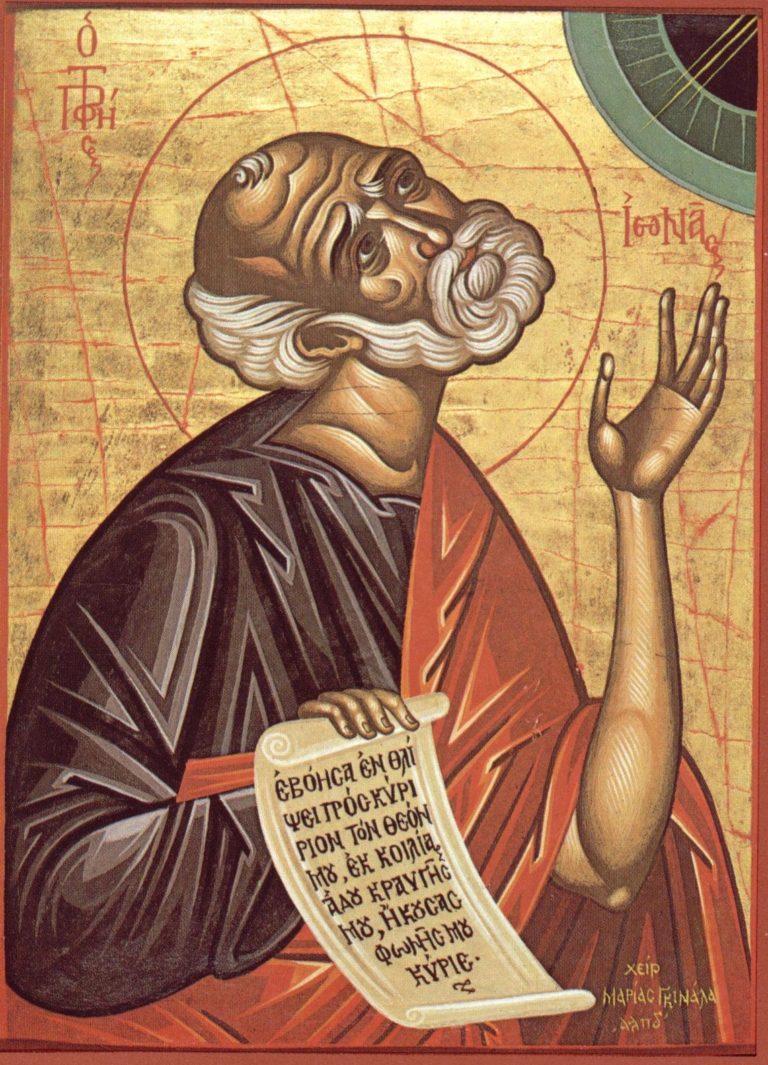 Житие пророка Ионы