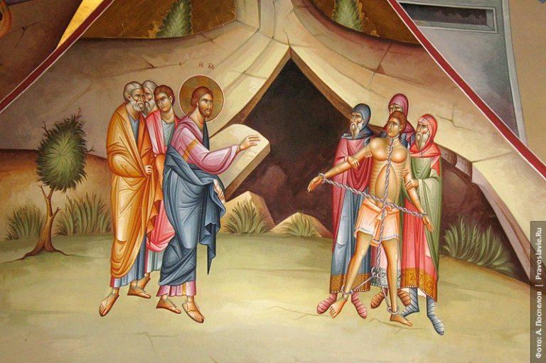 Слово свт. Луки (Войно-Ясенецкого) о Гадаринском бесноватом