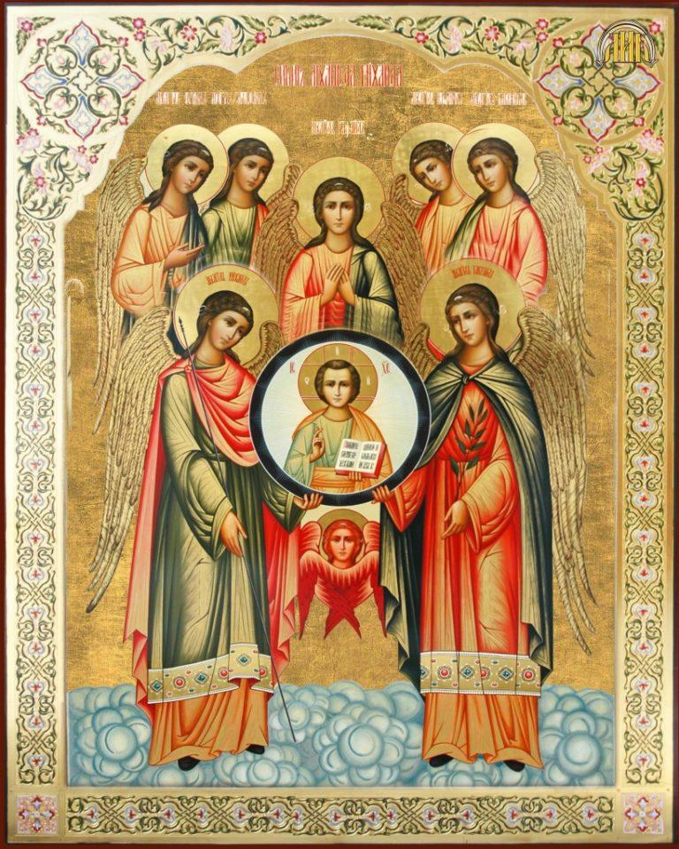 Слово сщмч. Фаддея (Успенского) в день святого Архистратига Михаила