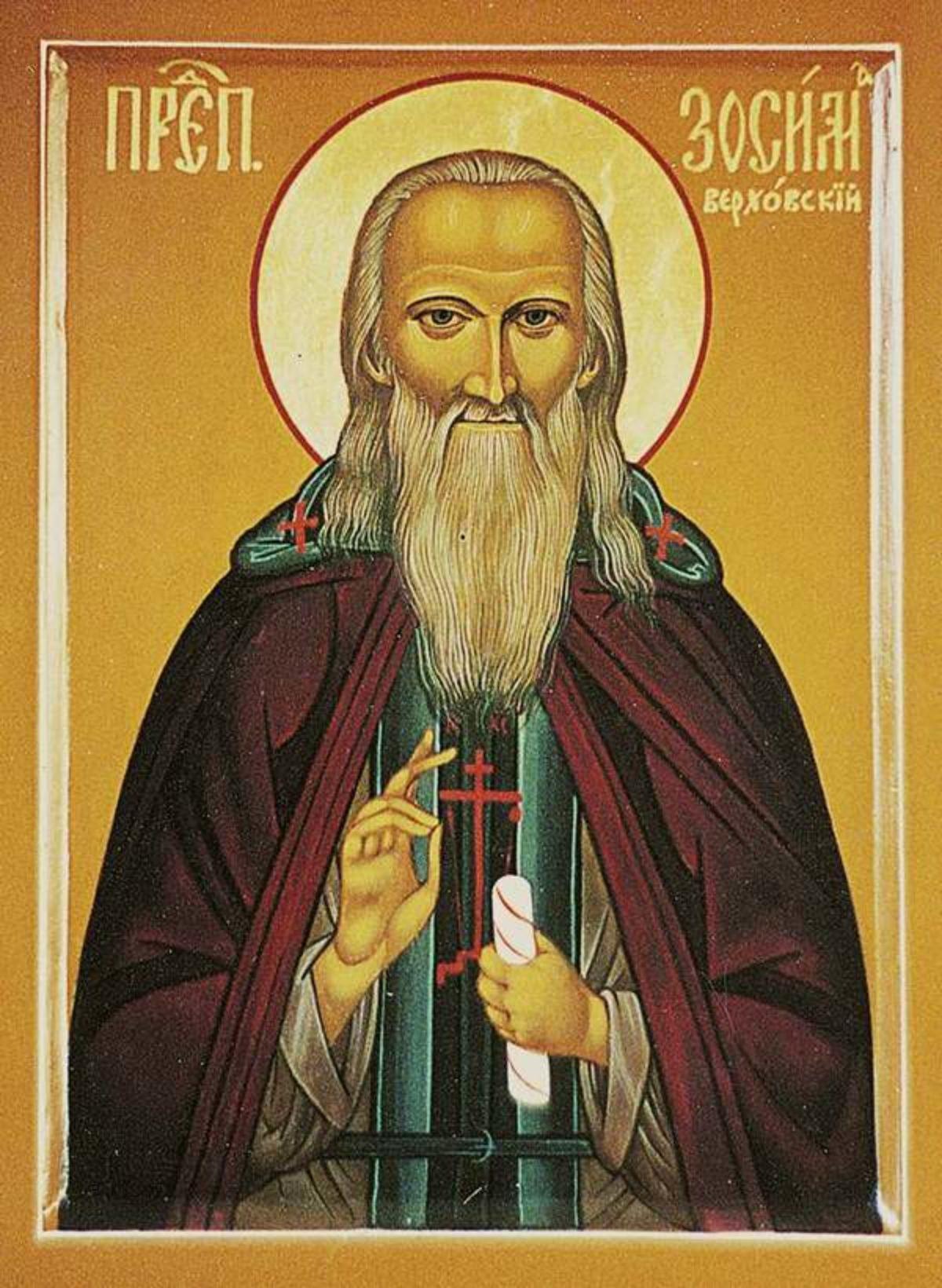 Житие преподобного Зосимы Верховского